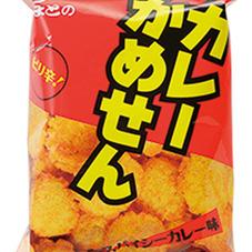 ●味カレー60g●カレーかめせん75g 88円(税抜)