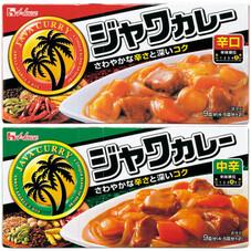 ジャワカレー 238円(税抜)