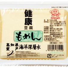 深層水もめん豆腐 77円(税抜)
