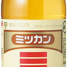 米 酢 248円(税抜)
