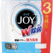 食洗機用ジョイ除菌 268円(税抜)