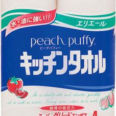 ピーチパフィーキッチンタオル 145円(税抜)