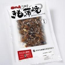 うなぎ肝焼 598円(税抜)