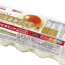 五つ星森林そだち 199円(税抜)