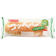コッペパン 98円(税抜)