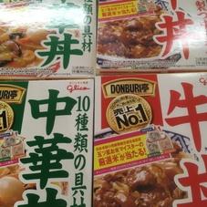 DONBURI亭 128円(税抜)