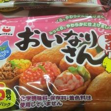 おいなりさん 119円(税抜)