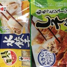水餃子 しそ餃子 118円(税抜)