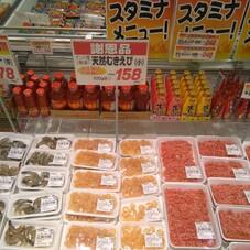 天然むきえび(小) 158円(税抜)