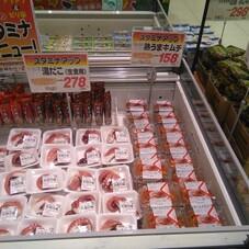 熟うまキムチ 158円(税抜)