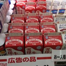 メグミルク牛乳1000ml 188円(税抜)