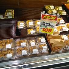 若鶏もも竜田揚げ 188円(税抜)