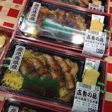 うなぎ重 1,580円(税抜)