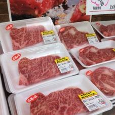 静岡牛サーロインステーキ肉 650円(税抜)