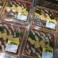 うな玉重 980円(税抜)