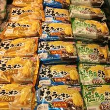 北の味わいざるラーメン(各種) 極細ざるラーメン 188円(税抜)