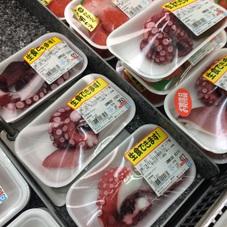 刺身用小だこ 228円(税抜)