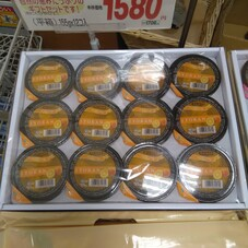 伊予柑ゼリー詰合せ 1,580円(税抜)