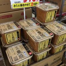 大地豊饒みそ 398円(税抜)