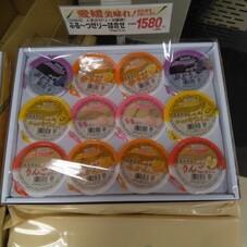 ふる~つゼリー詰合せ 1,580円(税抜)