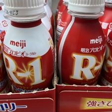 R-1ドリンクタイプ 98円(税抜)
