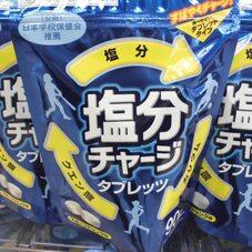 塩分チャージタブレッツ 178円(税抜)