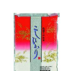 特選こしひかり5kg H29年 1,880円(税抜)