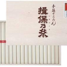 揖保乃糸 1,500円(税抜)