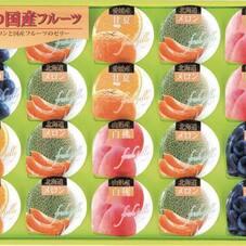 北海道メロン&国産フルーツのゼリー 1,500円(税抜)