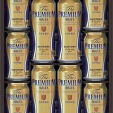 ザ・プレミアムモルツビールセット 2,150円(税抜)