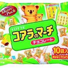 コアラのマーチ(シェアパック) 198円(税抜)