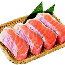 塩銀さけ腹身養殖 198円(税抜)
