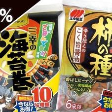 柿の種 118円(税抜)
