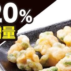 天然海老と枝豆とコーンのつまみ揚げ 298円(税抜)