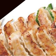 特製肉餃子 398円(税抜)