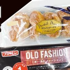 デニッシュドーナツ 148円(税抜)