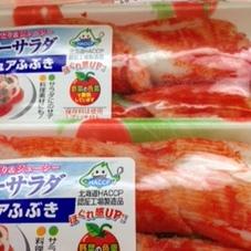 シーサラダ ピュアふぶき 117円(税抜)