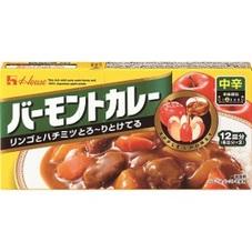 バーモントカレー(中辛・甘口)ジャワカレー中辛 158円(税抜)