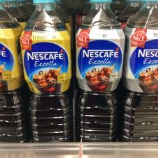 エクセラボトルコーヒー 各種 78円(税抜)