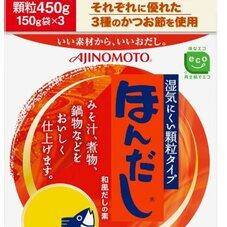 ほんだし 598円(税抜)