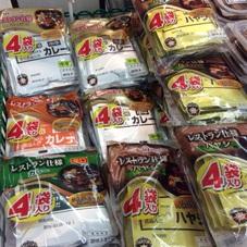 レストラン仕様 カレー ハヤシ 298円(税抜)