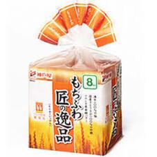 匠の逸品 もちふわ食パン6・8枚 98円(税抜)