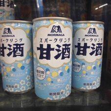 スパークリング甘酒 88円(税抜)