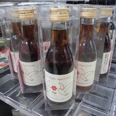 アイスにかけるお酒 貴醸酒8年貯蔵 800円(税抜)