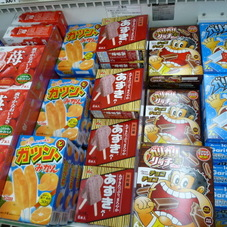 アイスクリーム各種 半額