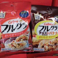 フルグラ 58円(税抜)