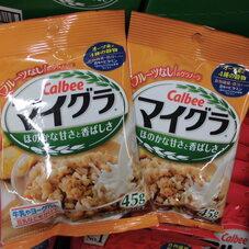 マイグラ 55円(税抜)