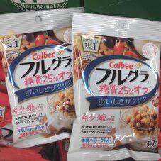 フルグラ糖質25%オフ 65円(税抜)