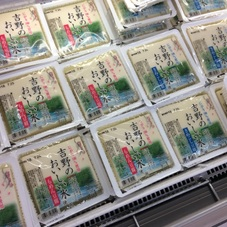 吉野のおいしい水絹豆腐(もめん.きぬこし) 85円(税抜)