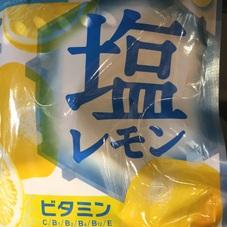 塩レモンキャンディ袋 158円(税抜)